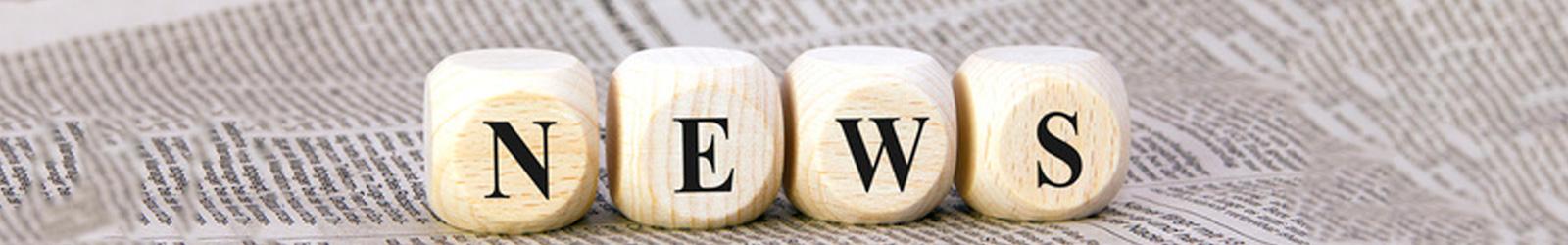News compagny pd2i